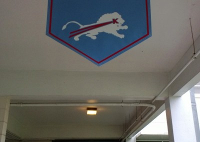King Hallway banner